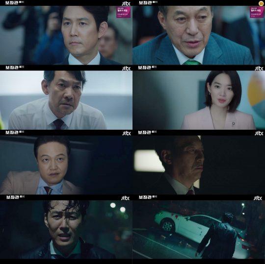 '보좌관-세상을 움직이는 사람들' 정진영 이정재 신민아 김갑수 /사진=JTBC 방송화면