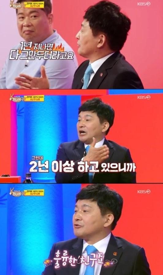 '사장님 귀는 당나귀 귀' 원희룡 / 사진=KBS 방송화면 캡처