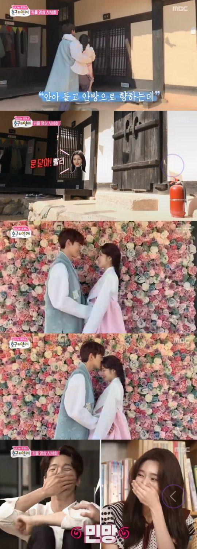 '호구의 연애' 김민규, 채지안 / 사진=MBC 방송화면 캡처