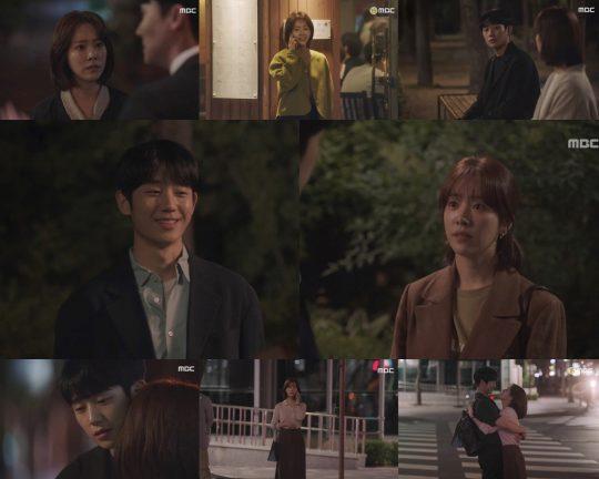 사진=MBC '봄밤' 영상 캡처