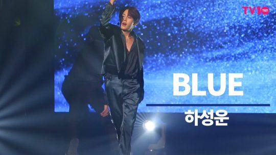 [TV텐] 몽환 · 섹시로 돌아온 하성운(HA SUNG WOON)의 '블루(BLUE)'