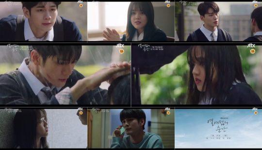 사진=JTBC'열여덟의 순간' 3차 티저 영상 캡처