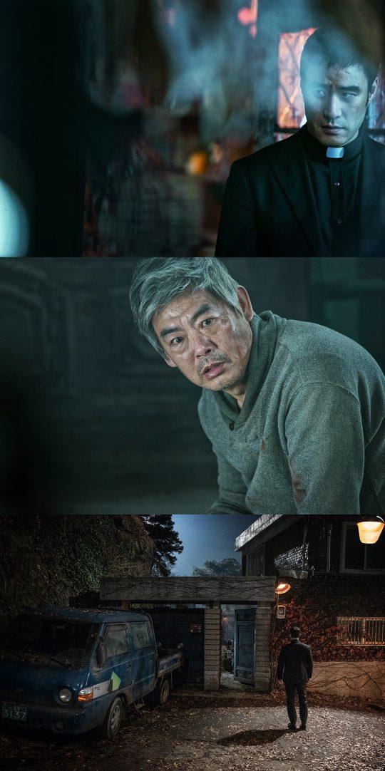 영화 '변신' 스틸. /사진제공=에이스메이커무비웍스