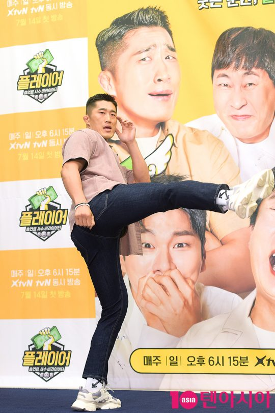 이종격투기선수 김동현
