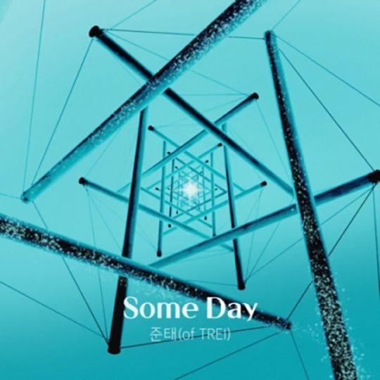 그룹 트레이의 김준태가 부른 KBS2 월화드라마 '퍼퓸'의 OST 'Someday' 재킷. / 제공=더하기미디어