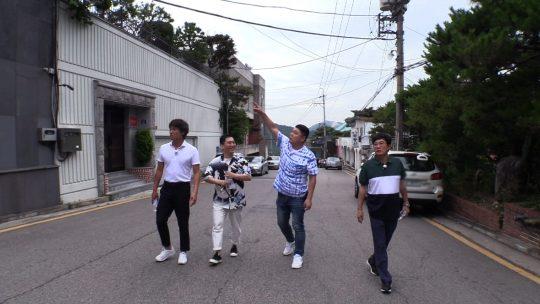 '한끼줍쇼' 평창동 편. /사진제공=JTBC