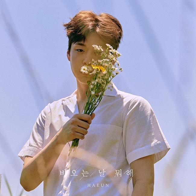 하은, 11일 새 싱글 '비오는 날 뭐해' 발매…감성 가득 발라드로 여름 적신다