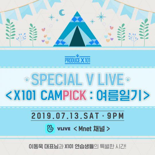 '프로듀스 X 101' 스페셜 V라이브 포스터./사진제공=Mnet