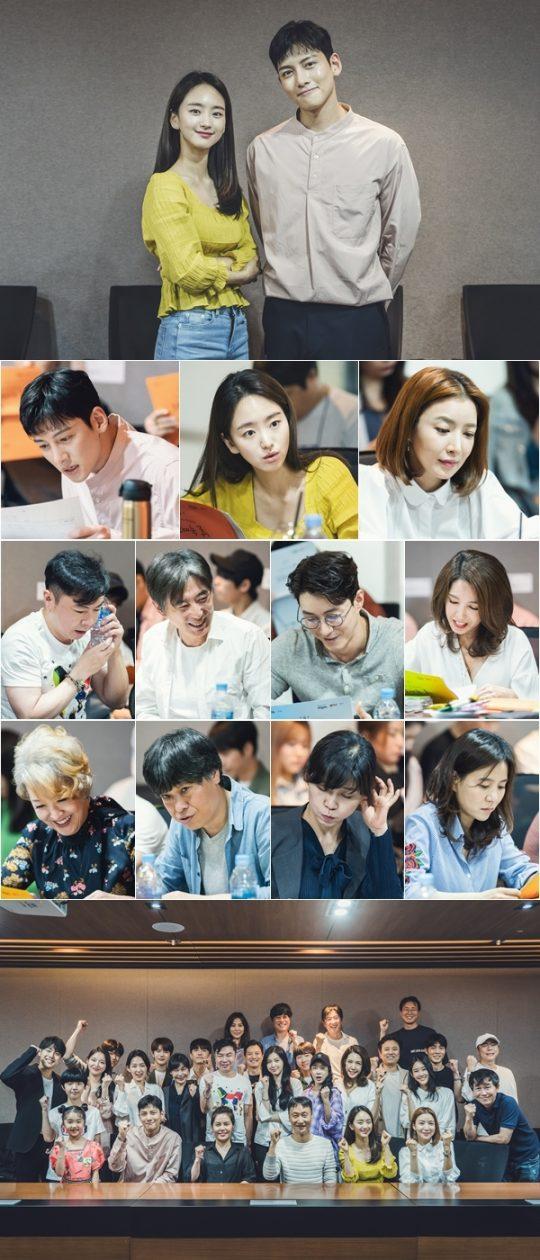 '날 녹여주오' 대본 연습 현장. /사진제공=tvN