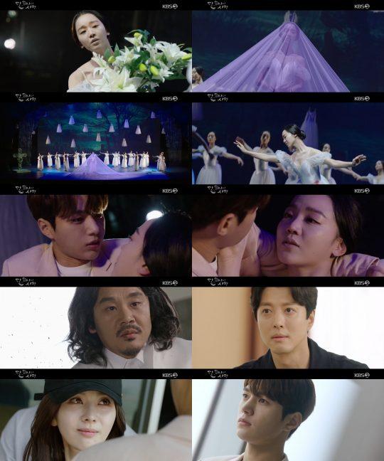 '단, 하나의 사랑' 방송 화면./사진제공=KBS2