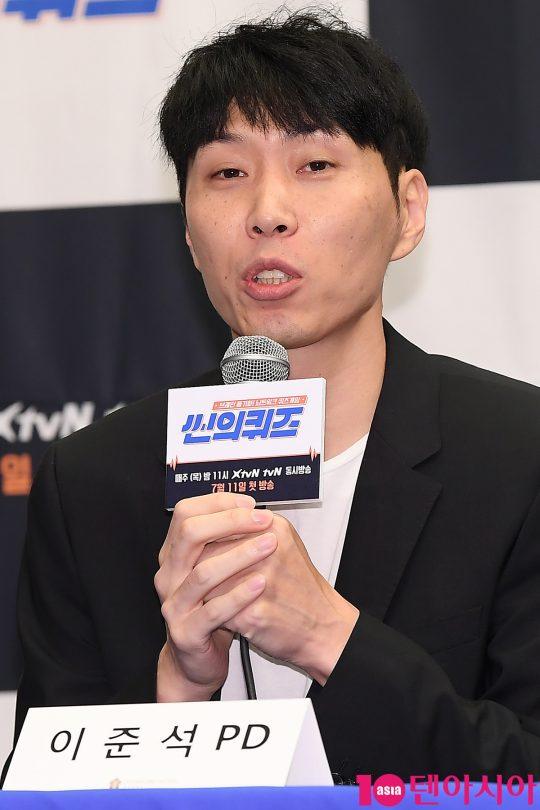 이준석 PD가 11일 오전 서울 상암동 스탠포드호텔에서 열린 tvN 예능 '씬의 퀴즈' 제작발표회에 참석해 인사말을 하고 있다./ 이승현 기자 lsh87@