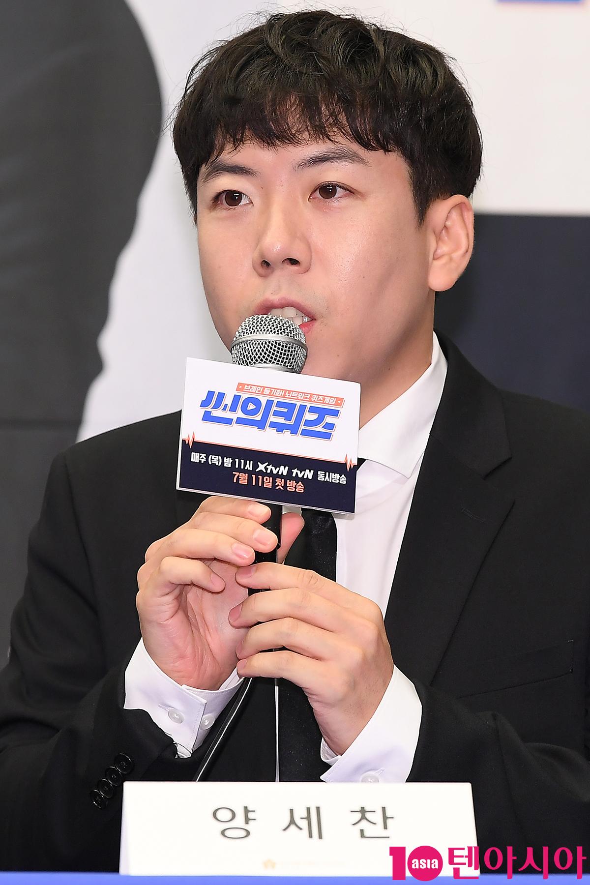 개그맨 양세찬이 11일 오전 서울 상암동 스탠포드호텔에서 열린 tvN 예능 '씬의 퀴즈' 제작발표회에 참석해 인사말을 하고 있다.
