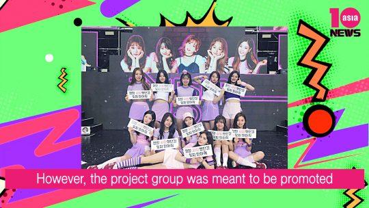 [TV텐] 노아 박의 '헬로우 K엔터' I.O.I 재결합 드디어 확정! (7월 2주)