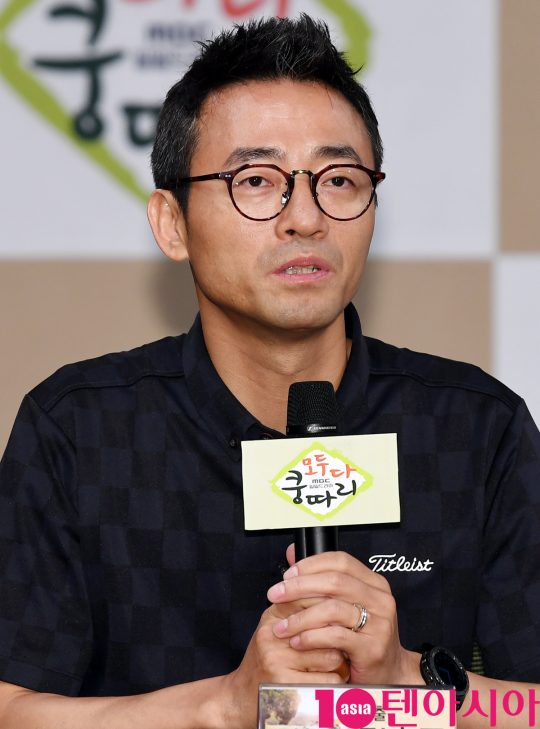 김흥동 연출이  11일 오후 서울 상암동 MBC 골든마우스홀에서 열린 MBC 새 아침드라마 '모두 다 쿵따리' 제작발표회에 참석하고 있다.