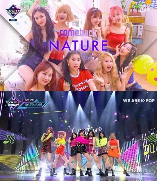 Mnet '엠카운트다운' 네이처 (사진=방송 영상 캡처)