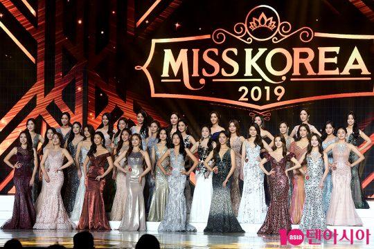 2019 미스코리아 선발대회 참가자들
