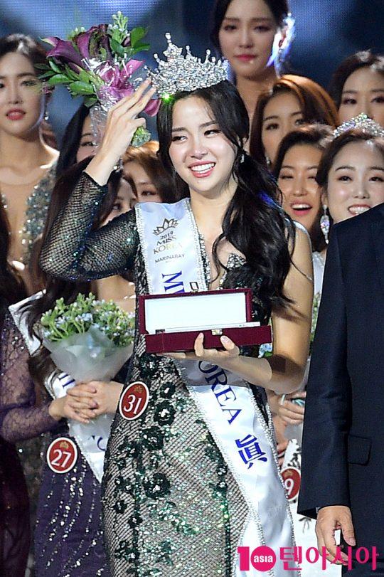 2019 미스코리아 진 김세연.