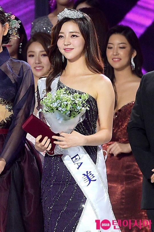 2019 미스코리아 미 신윤아