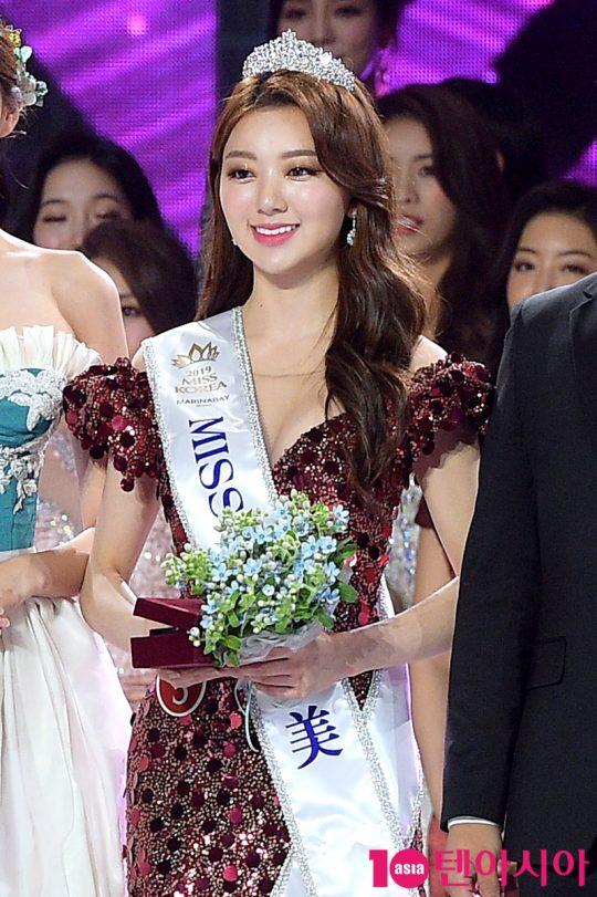2019 미스코리아 미 이혜주