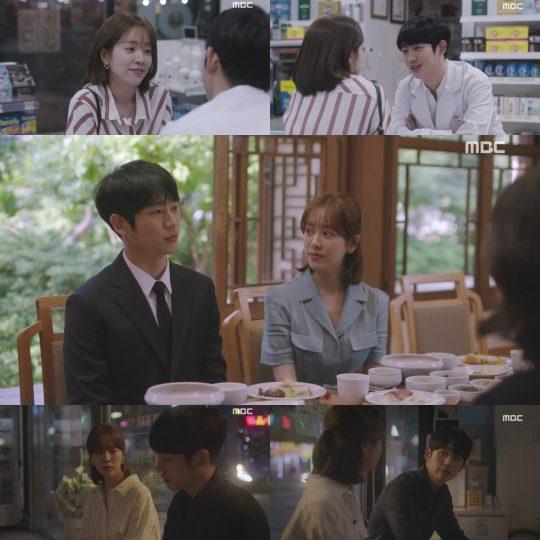 사진제공=MBC '봄밤' 영상 캡처