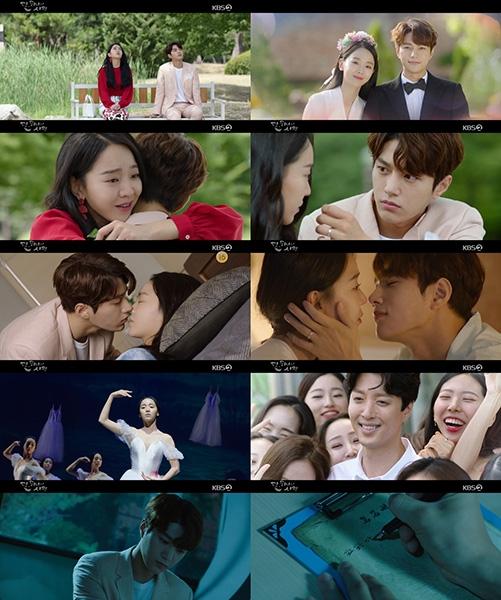 종영 '단, 하나의 사랑' 신혜선 김명수, 기적처럼 내린 사랑 '해피엔딩'
