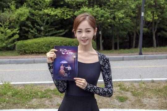 배우 김보미 KBS2 '단, 하나의 사랑' 종영 소감 / 사진제공=이엘라이즈