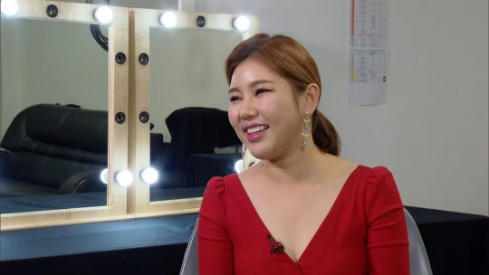 '연예가중계' 송가인 / 사진제공=KBS