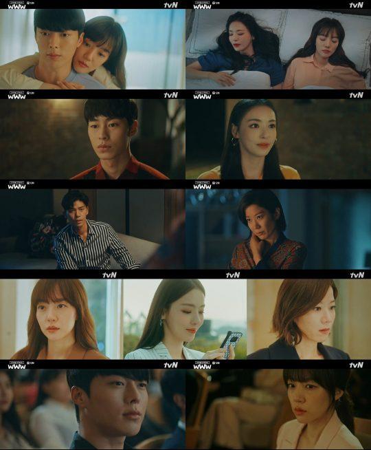 '검색어를 입력하세요 WWW' 방송 화면./사진제공=tvN