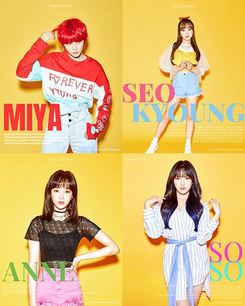 공원소녀, 미야X서경X앤X소소 3rd 미니앨범 콘셉트 포토 1차 공개