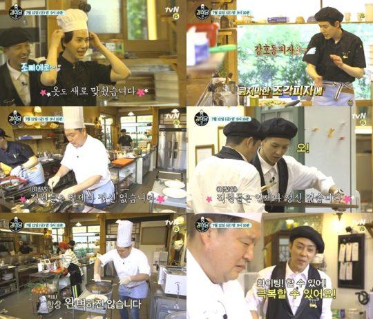 '강식당3' 방송 화면. /사진제공=tvN