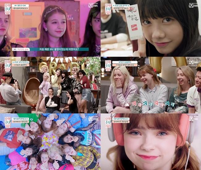 '유학소녀', 웃음+감동 가득 졸업파티로 마지막 페이지 장식