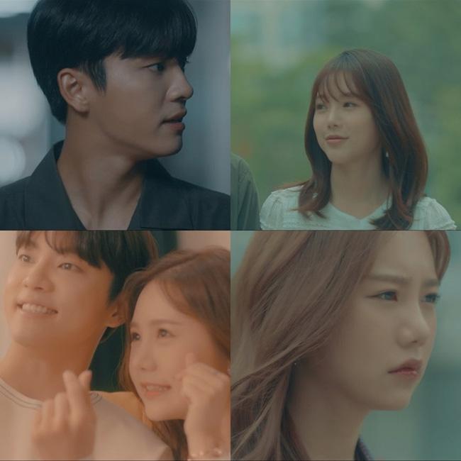 이우, '내 안부' 뮤직비디오 티저 공개 '송하예 특별 출연'
