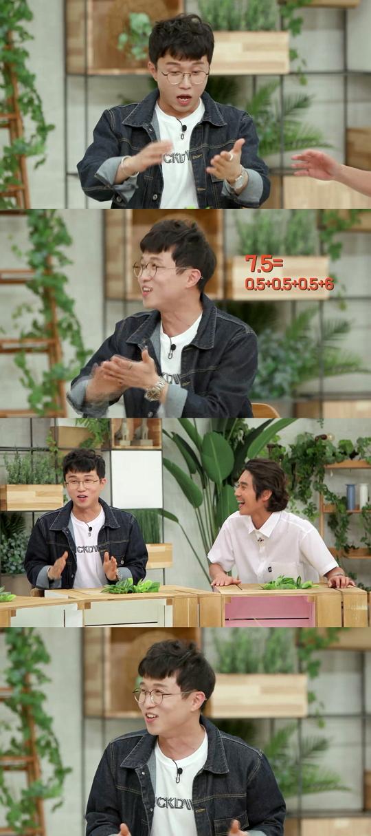 '내 형제의 연인들' 박성광 (사진=티캐스트)