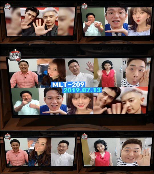 제공=MBC '마리텔V2'