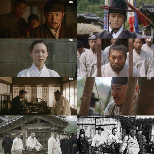 SBS '녹두꽃' 방송화면. /