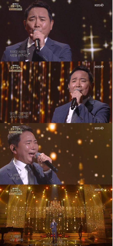 코미디언 이봉원. / KBS2 '불후의 명곡' 방송화면.