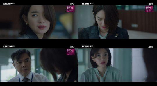 JTBC '보좌관' 방송화면