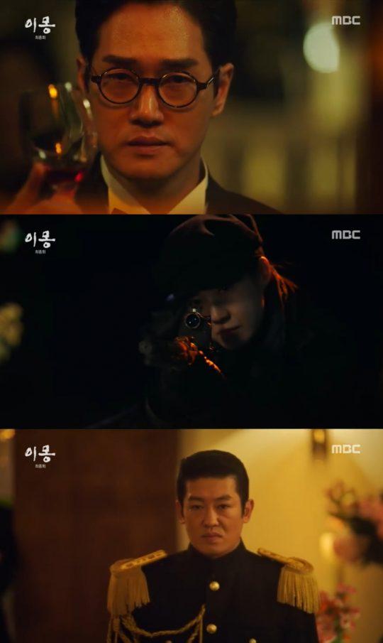 MBC 드라마 '이몽'의 유지태(위쪽부터), 이요원, 허성태.