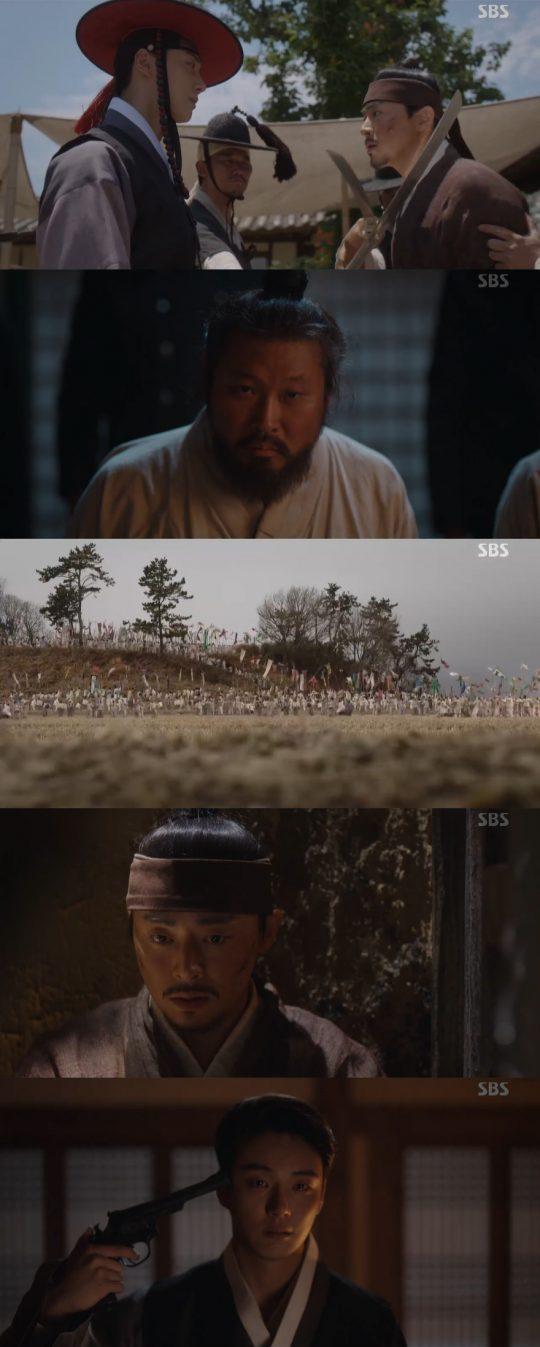 사진=SBS '녹두꽃' 방송 캡처