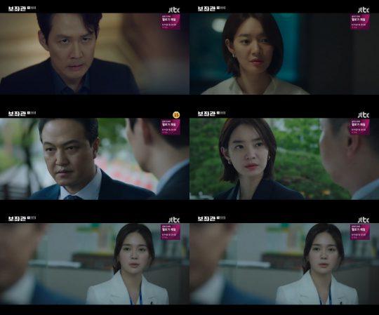 JTBC '보좌관' 방송화면. /