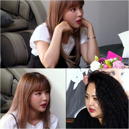 SBS 예능 '미운 우리 새끼'./ 사진제공=SBS