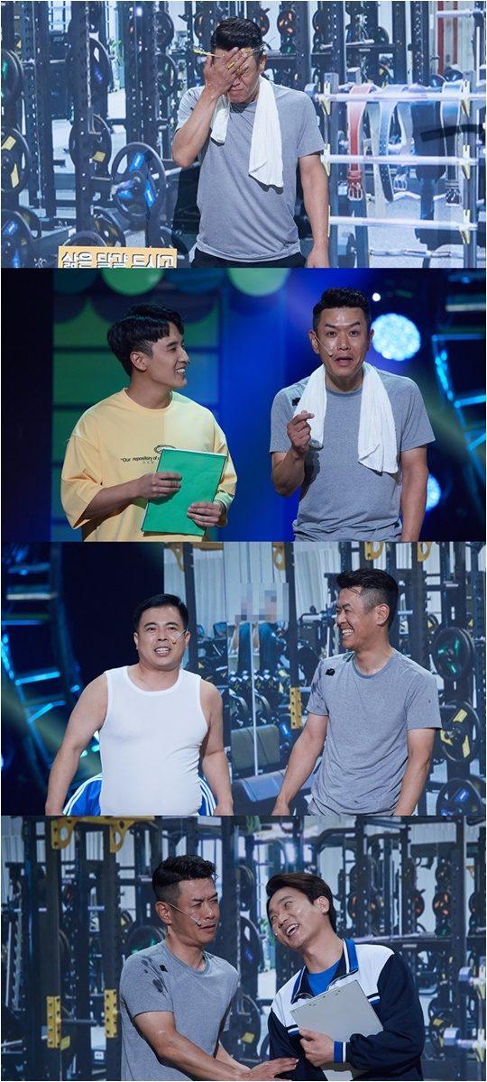 KBS2 개그쇼 '개그콘서트'./ 사진제공=KBS2