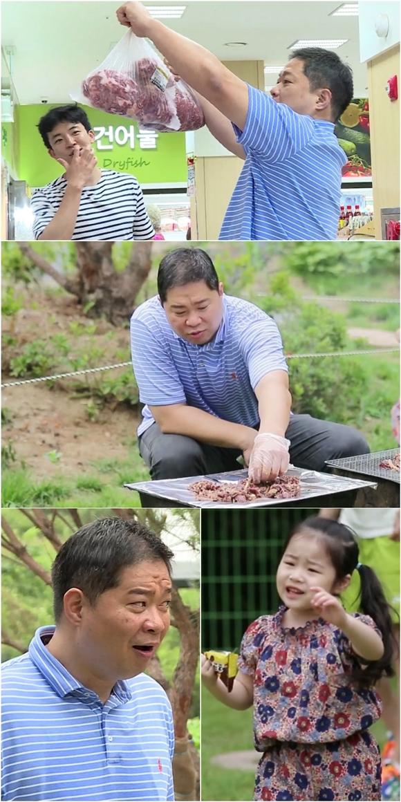 '당나귀 귀' 현주엽, 정육점 싹쓸이+고기투어의 결말은?