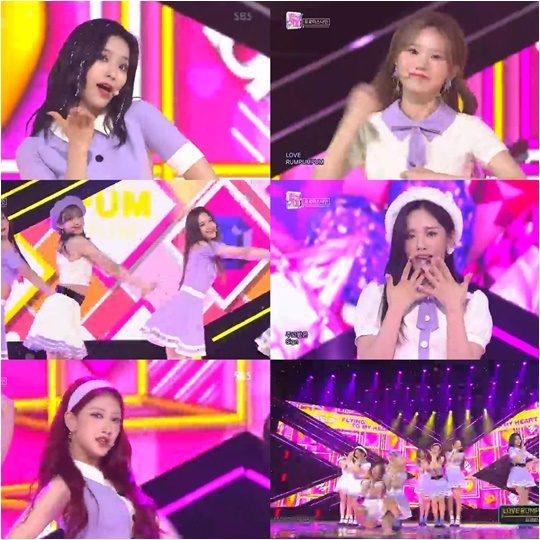 14일 방영된 SBS '인기가요' 방송화면.