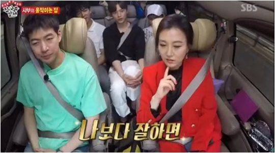 14일 방영된 SBS '집사부일체' 방송화면.