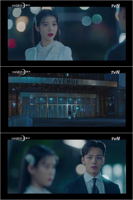 14일 방영된 tvN 토일드라마 '호텔델루나' 방송화면.
