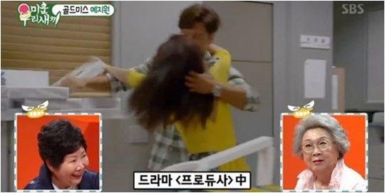 14일 방영된 SBS 예능 '미운 우리 새끼' 방송화면.
