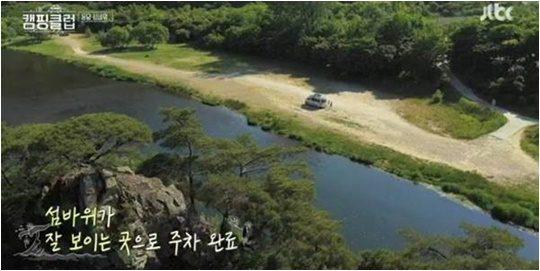 14일 방영된 JTBC 예능 '캠핑클럽' 방송화면.