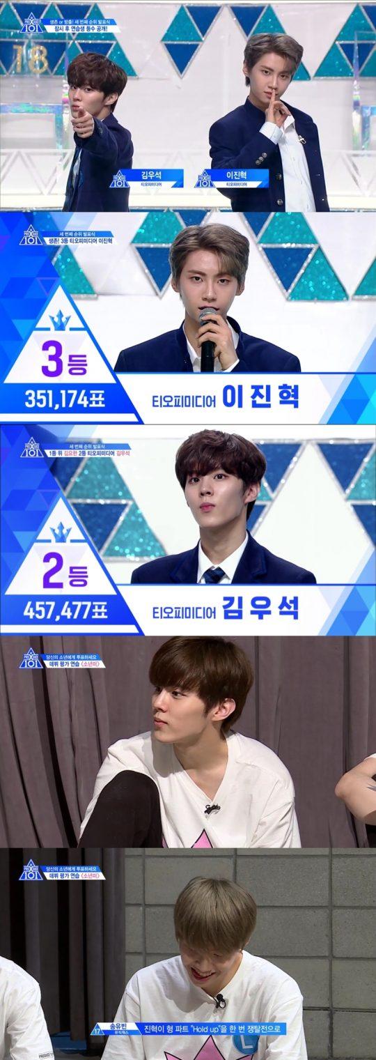 Mnet '프로듀스X101' 방송화면. /