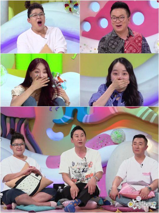 성시경과  전화 연결을 한 '안녕하세요'  출연진. /사진제공=KBS2 '안녕하세요'